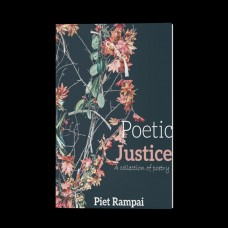Poetic Justice  ready 2 eBook